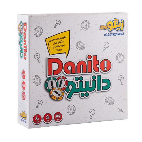 بازی فکری دانیتو زینگو