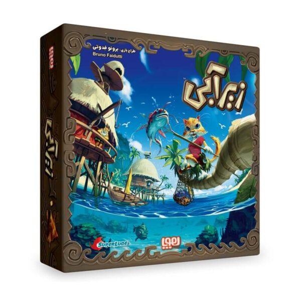 بازی فکری زیر آبی هوپا